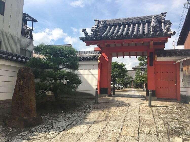 京都六道珍皇寺六道の道