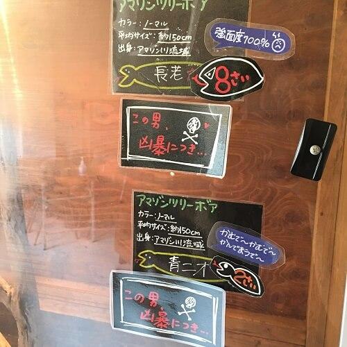 大阪アメリカ村スネークカフェの店内